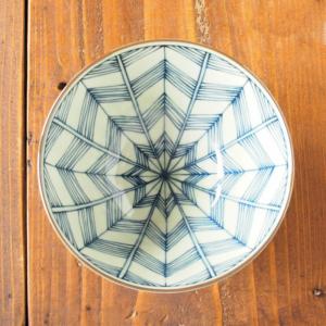 Rice bowl: Yabane