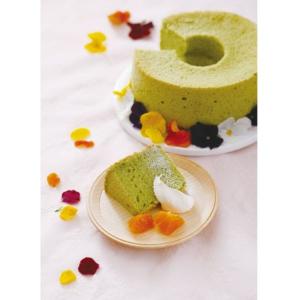 Non-stick Chiffon cake form 18cm: Fuji Porcelain Enamel