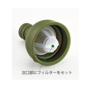 Hario glass bottle for cold tea: Green