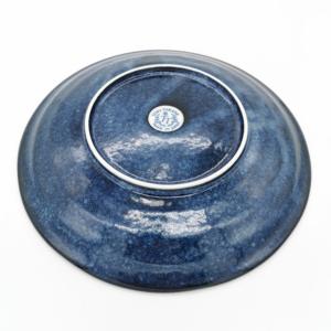 Mino ware Plate 23cm: Ocean